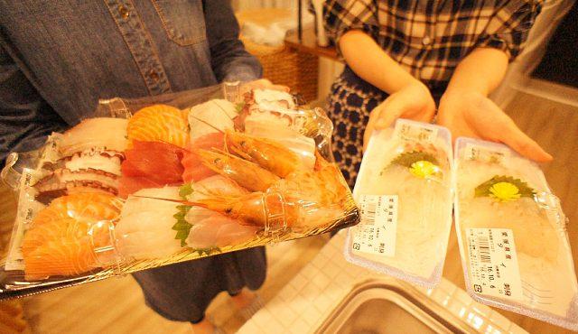 帰宅した入居者さんからの差入。刺身盛り合わせ。鯛のお刺身。