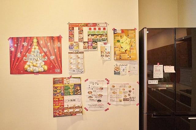 冷蔵庫横の掲示