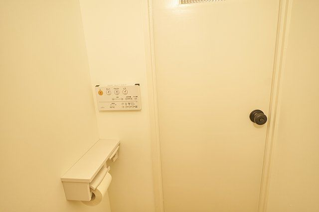 601:トイレのリモコンの様子